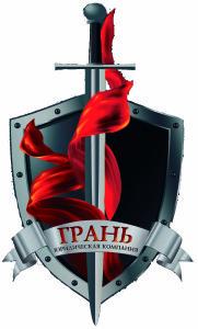 _Лого цвет